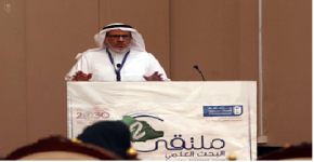 King Saud University Discusses the fields and mechanisms of the research partnership  in the fields of health and sciences