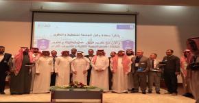 الدكتور يوسف عسيري يدشن الأرشيف الإلكتروني والخطة الاستراتيجية  لكلية المجتمع2020
