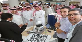 """مشاركة مركز أبحاث الروبوتات الذكية بكلية علوم الحاسب والمعلومات في ملتقى """"التقنية في حياة الصم وضعاف السمع"""""""