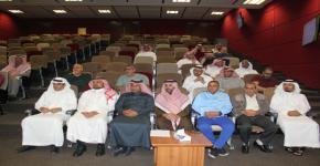 محاضرة تثقيفية لنشر ثقافة التطوير والجودة لأعضاء هيئة التدريس في كلية علوم الرياضة