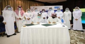 توقيع مذكرة تعاون بين جامعة الملك سعود-والهيئة العامة للغذاء والدواء