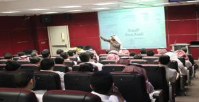 نادي المحاسبة يُنظم محاضر بعنوان  (مقدمة عن التنظيم المالي في الشركات والمؤسسات)