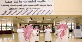 وكيل الجامعة للشؤون التعليمية والأكاديمية في زيارات لمتابعة جاهزية بعض الكليات لبدء الدراسة