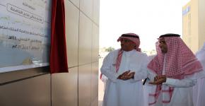 معالي الأستاذ الدكتور/ بدران بن عبد الرحمن العمر (مدير جامعة الملك سعود) يدشن مقر كلية المجتمع