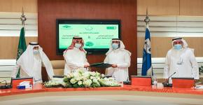 توقيع مذكرة تفاهم بين جامعة الملك سعود و الجمعية التعاونية لنبات اليسر والنباتات الصحراوية
