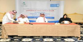 كلية العلوم تعقد اتفاقية تدريب ميداني مع مركز الإبداع بوزارة الصحة