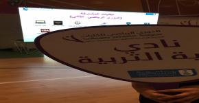 حفل افتتاح دوري الطالبات الثاني للكليات