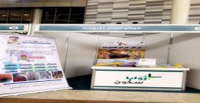 مركز التوجيه والارشاد يدشن ملتقى الخدمات النفسية والاجتماعية