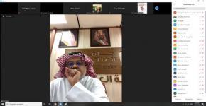 مجلس كلية العلوم يعقد جلسته الافتراضية الثانية