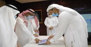جامعة الملك سعود تدشن برنامج التمويل المؤسسي