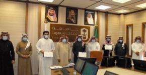 تكريم الحاصلين على جائزة عميد كلية العلوم للتفوق العلمي