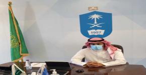 كلية المجتمع بجامعة الملك سعود تعقد اللقاء الثاني مع أعضاء هيئة التدريس للفصل الدراسي الثاني 1442 هـ