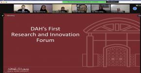 Prof. Khurram Presents a Cybersecurity Keynote at Research and Innovation Forum