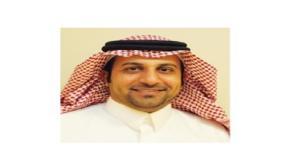 تعيين سعادة الدكتور زيد بن عبدالله آل عثمان - عميداً لكلية العلوم