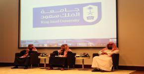 اللقاء المفتوح لسعادة عميد كلية مع أعضاء هيئة التدريس للفصل الدراسي الثاني1440هـ