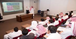 برنامج تعريفي لمكتبات جامعة الملك سعود