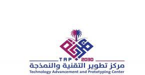 جامعة الملك سعود تقدم حلول ابتكارية للقطاع العام والخاص