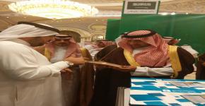 مشاركة مميزة لجامعة الملك سعود باليوم الوطني