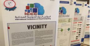 طالبات قسم تقنية المعلومات يشاركن في المؤتمر الدولي للحوسبة السحابية