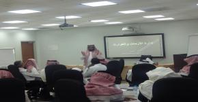 مركز التدريب وخدمة المجتمع ينفد برنامجاً في ادارة الازمات والكوارث في الهيئة الملكية في الجبيل