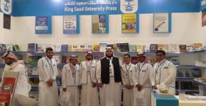 النادي الثقافي والاجتماعي يزور معرض الكتاب الدولي بالرياض