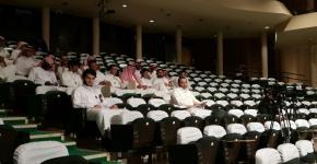 طلاب التحضيرية يشاركون في مؤتمر ريادة الأعمال المنعقد بجامعة الملك سعود