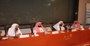 كلية التربية تنظم لقاء علمي بعنوان الشبهات الفكرية المعاصرة