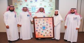 الطلاب الوافدون في الأولى المشتركة : شكراً جامعة الملك سعود