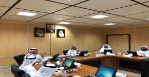 أ.د. النمي يرأس الاجتماع الأول للجنة القبول الإلكتروني الموحد للطلاب في الجامعات الحكومية والكليات التقنية بمنطقة الرياض
