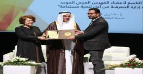 حصول العمادة على جائزة أفضل مبادرة رقمية
