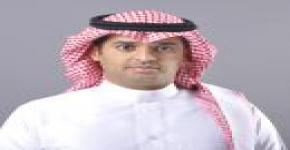 ـ الدكتور أبو شرحة وكيلاً لكلية العلوم الطبية التطبيقية للشؤون الأكاديمية ـ