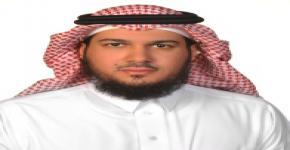 الدكتور/ خالد بن سليمان الزمامي وكيلاً لكلية العلوم الطبية التطبيقية  لشؤون العيادات والتدريب الإكلينيكي