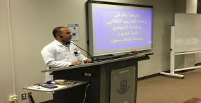 وحدة التدريب تنظم دورة بعنوان (تحضير الأوساط الغذائية للزراعات الميكروبية والفطرية)
