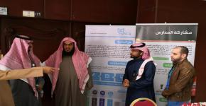 Assessment of Smoking Awareness Activity