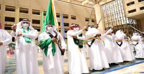 عمادة شؤون الطلاب تحتفل باليوم الوطني 90