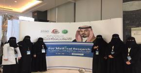 يشرف عليها كرسي أبحاث المؤشرات الحيوية للأمراض المزمنة قبول مشاريع بحثية لطالبات الماجستير في المنتدى التاسع للأبحاث الطبية