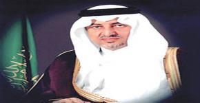 رعاية صاحب السمو الملكي الأمير خالد الفيصل أمير منطقة مكة المكرمة للمؤتم الدولي الرابع عشر للجمعية السعودية لطب الأسنان