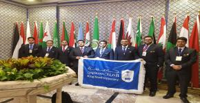 طلاب الجامعة المتفوقين والموهوبين يشاركون في المؤتمر الثالث عشر لرعاية الموهوبين والمتفوقين بالقاهرة