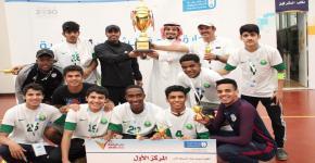 مكتب اشراف الروابي أبطالا لبطولة الجامعة لكرة الصالات لمدارس منطقة الرياض