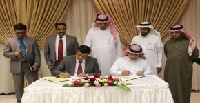 توقيع مذكرة تفاهم بين جامعة الملك سعود وشركة تاتا للخدمات الاستشارية المحدودة