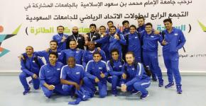 منتخب السباحة ثالثاً في بطولة الاتحاد الرياضي للجامعات السعودية