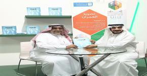 """البروفيسور علي باهمام يدشن كتابه الجديد """"الإسكان"""" في معرض الرياض الدولي للكتاب 2018"""