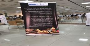 النادي الثقافي والاجتماعي في قسم الدراسات الإسلامية يُنظِّم حملة توعوية إرشادية في مطعم الجامعة