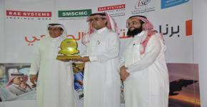 حفل كلية الهندسة لتكريم مشاريع التخرج المتميزة برعاية شركة بي إيه اي سيستمز السعودية وشركائها للفصل الدراسي الثاني من العام 1438-1439ه