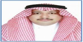 تهنئة سعادة الدكتور/ سامر بن أحمد سحلة بمناسبة تعيينة وكيل للتطوير والجودة