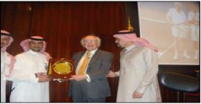 كرسي عبد الرحمن الجريسي لأبحاث DNA استضاف البروفيسور واتسون الحاصل على جائزة نوبل في الطب1962
