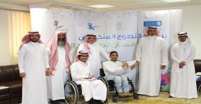 كلية المجتمع بجامعة الملك سعود تقيم الحفل الختامي لبرنامج التطوع المتخصص