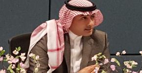 تهنئة لسعادة الدكتور طارق بن علي الصالحي