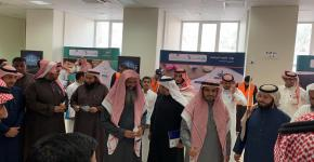 Community College Inaugurates Charity Waqf Exhibition