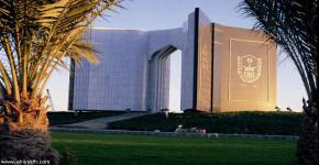 """""""الصيدلة"""" بجامعة الملك سعود الأولى عربيا في ابحاث اكتشاف العقاقير"""